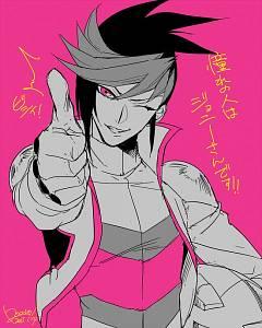 Yuugo (Yu-Gi-Oh! ARC-V)