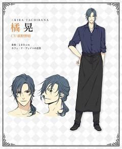 Tachibana Akira (Butlers)