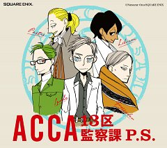 Acca: 13-territory Inspection Dept