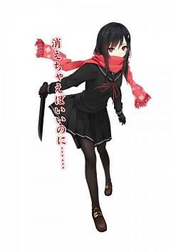 Sayo Samonji (Tenka Hyakken)