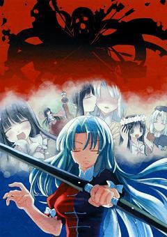 Touhou Soushitsu Kitan - Lost 3rd Horizon