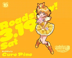 Cure Pine