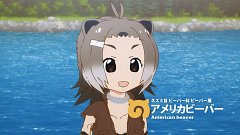 American Beaver (Kemono Friends)