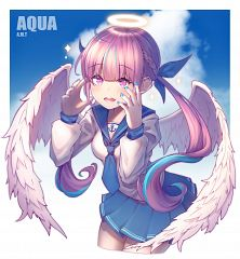 Minato Aqua