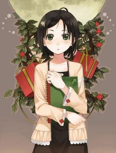 Amamiya Chiharu
