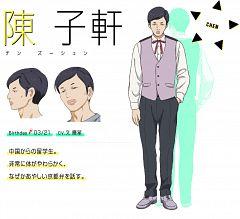 Chen Zixuan