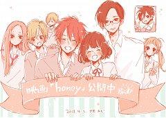 Honey (Meguro Amu)