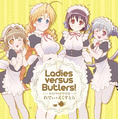 Ladies versus Butlers!