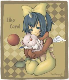 Eiko Carol