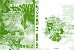 Seventh Saga