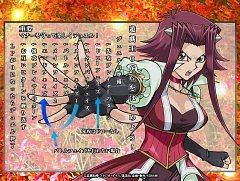 Izayoi Aki