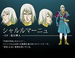 Charlemagne (Nobunaga the Fool)