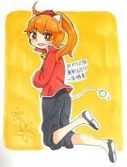 Wang Dora (Personification)