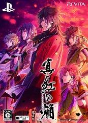 Sanada Of The Crimson Flame