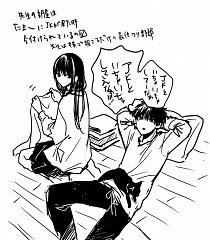 Tsuiraku JK to Haijin Kyoushi