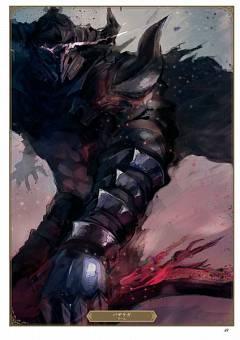 Vaseraga (Granblue Fantasy)