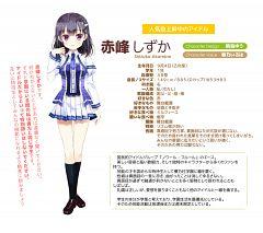 Akamine Shizuka