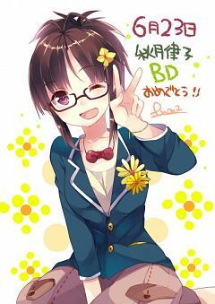 Akizuki Ritsuko