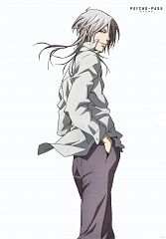 Makishima Shougo