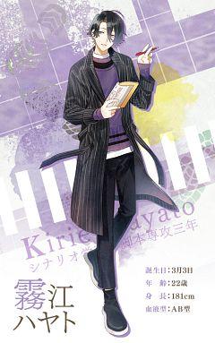 Kirie Hayato