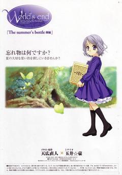 World's End Artbook