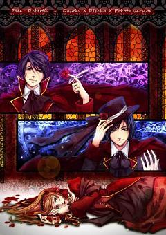 「Fate:Rebirth」
