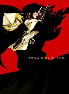 Sister (Arakawa)