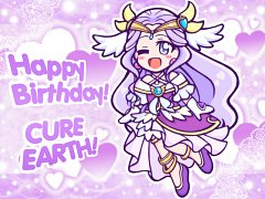 Cure Earth