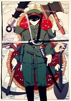 Kirishima (Gokuto Jihen)