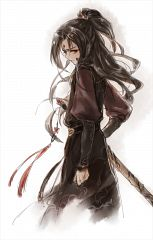 Luo BingHe