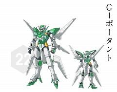 Gnw-100p Gundam Portent