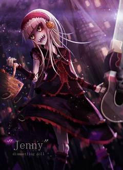 Jenny (Duel Masters)