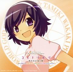 Takahara Ayumi