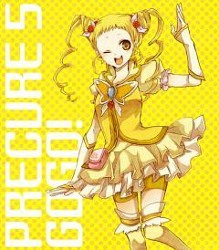 Cure Lemonade