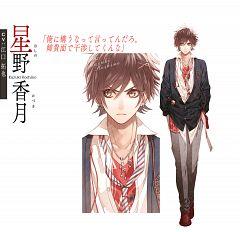 Hoshino Kazuki (Collar×Malice)