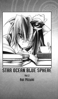 Star Ocean Blue Sphere