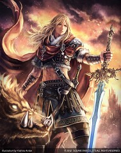Frey (Guardian Cross)