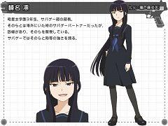 Haruna Rin