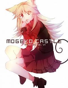 Moge-ko
