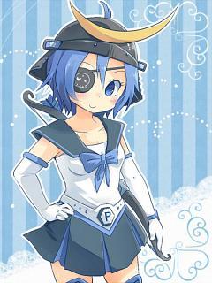 Onegai Marine