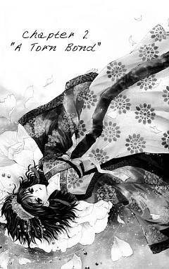 Yona (Akatsuki no Yona)