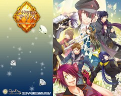 Diamond no Kuni no Alice ~Wonderful wonder World~
