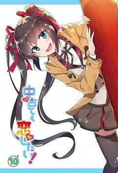 Ayame Kotoko