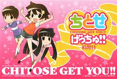 Chitose Get You!!