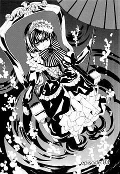Mayuzumi Azaka
