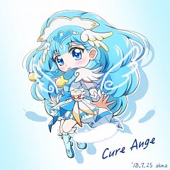 Cure Ange