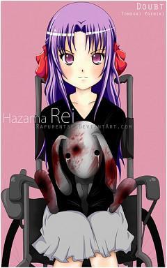 Hazama Rei