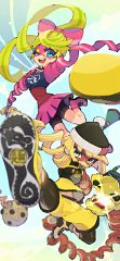 ARMS (Game)