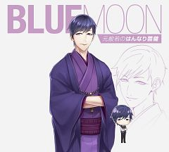 Blue Moon (Cocktail Ouji)