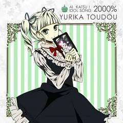 Yurika Toudou
